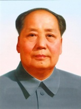 PDF ZEDONG RED BOOK MAO